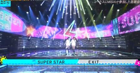 CDTVライブライブ夏フェス2021 出演者&曲順のオールセットリスト一覧 EXIT「SUPER STAR」