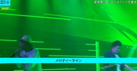 CDTVライブライブ夏フェス2021 出演者&曲順のオールセットリスト一覧 FUNKY MONKEY BΛBY'S「メロディーライン」