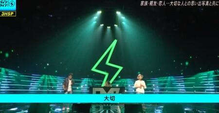 CDTVライブライブ夏フェス2021 出演者&曲順のオールセットリスト一覧 FUNKY MONKEY BΛBY'S「大切」