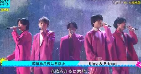 CDTVライブライブ夏フェス2021 出演者&曲順のオールセットリスト一覧 King & Prince「恋降る月夜に君想ふ」
