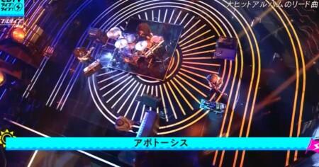 CDTVライブライブ夏フェス2021 出演者&曲順のオールセットリスト一覧 Official髭男dism「アポトーシス」