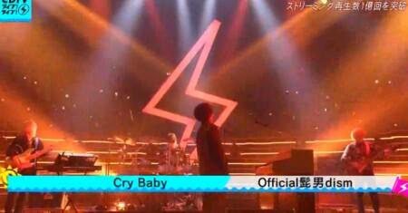 CDTVライブライブ夏フェス2021 出演者&曲順のオールセットリスト一覧 Official髭男dism「Cry Baby」