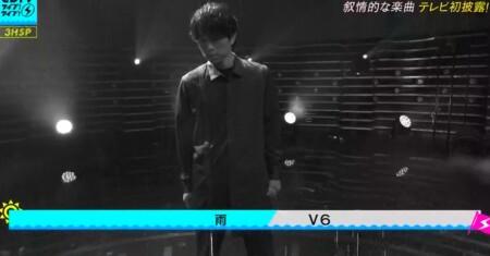CDTVライブライブ夏フェス2021 出演者&曲順のオールセットリスト一覧 V6「雨」