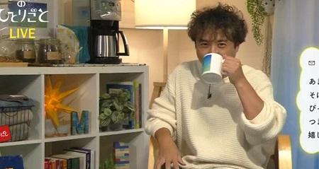 NHK今夜のひとりごと マグカップで白湯を飲むムロツヨシ