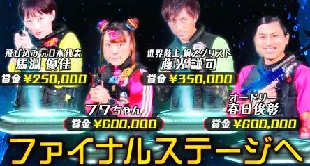THE鬼タイジ 2021夏の出演メンバーと結果を総まとめ ファイナルステージ進出の4人