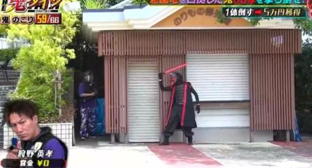 THE鬼タイジ 2021夏の出演メンバーと結果を総まとめ 狩野英孝の脱落の瞬間