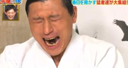 それって実際どうなの課 オードリー春日が選ぶ日本一酸っぱいものランキングベスト10結果は?第1位 紀州の赤本のリアクション