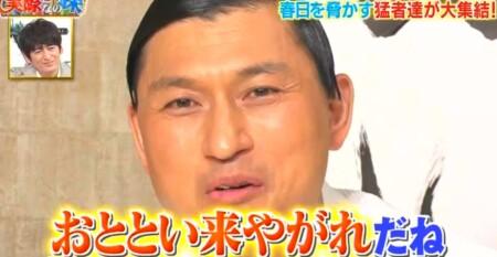 それって実際どうなの課 オードリー春日が選ぶ日本一酸っぱいものランキングベスト10結果は?第10位 ドンキ酸っぱいゼリーの感想
