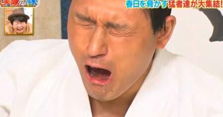 それって実際どうなの課 オードリー春日が選ぶ日本一酸っぱいものランキングベスト10結果は?第2位 タマノイ ヘルシー米酢のリアクション