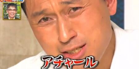 それって実際どうなの課 オードリー春日が選ぶ日本一酸っぱいものランキングベスト10結果は?第3位 アチャールのリアクション