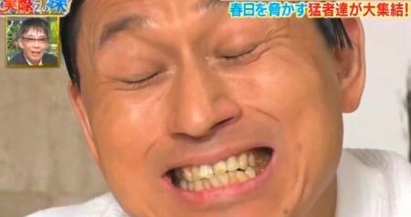 それって実際どうなの課 オードリー春日が選ぶ日本一酸っぱいものランキングベスト10結果は?第7位 白干し梅のリアクション