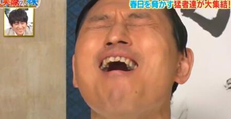 それって実際どうなの課 オードリー春日が選ぶ日本一酸っぱいものランキングベスト10結果は?第9位 博多華味鳥謹製 博多ぽん酢のリアクション