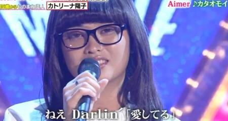 ものまねグランプリ 2021秋 新世代ものまね歌姫No.1決定戦の出演者&歌唱曲 カトリーナ陽子 Aimer『カタオモイ』