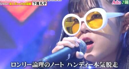 ものまねグランプリ 2021秋 新世代ものまね歌姫No.1決定戦の出演者&歌唱曲 下尾礼子 Ado『踊』