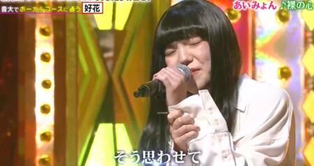 ものまねグランプリ 2021秋 新世代ものまね歌姫No.1決定戦の出演者&歌唱曲 好花 あいみょん『裸の心』
