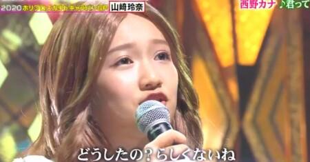 ものまねグランプリ 2021秋 新世代ものまね歌姫No.1決定戦の出演者&歌唱曲 山﨑玲奈 西野カナ『君って』