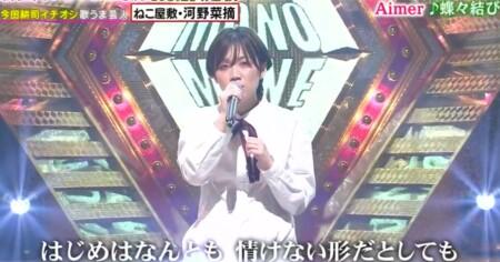 ものまねグランプリ 2021秋 新世代ものまね歌姫No.1決定戦の出演者&歌唱曲 河野菜摘 Aimer『蝶々結び』