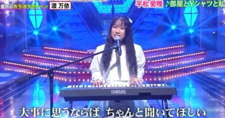 ものまねグランプリ 2021秋 新世代ものまね歌姫No.1決定戦の出演者&歌唱曲 渡万依 平松愛理『部屋とYシャツと私』