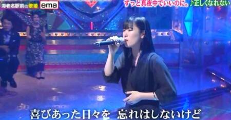 ものまねグランプリ 2021秋 新世代ものまね歌姫No.1決定戦の出演者&歌唱曲 ema ずっと真夜中でいいのに。『正しくなれない』