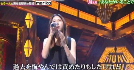 ものまねグランプリ 2021秋 新世代ものまね歌姫No.1決定戦の出演者&歌唱曲 mariko Uru『あなたがいることで』