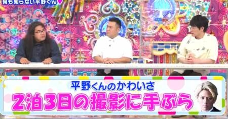 アメトーーク 可愛い男子大好き芸人 ロッチ中岡の推しはキンプリ平野紫耀