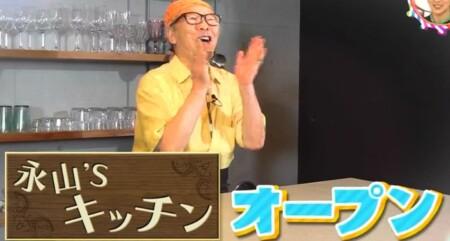 チコちゃんに叱られる 新企画?永山'sキッチン
