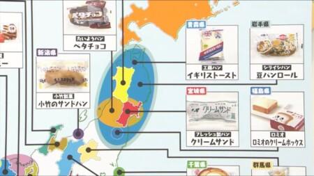 マツコの知らない世界 ローカルパンの世界で酒井雄二が紹介した全国ご当地パン一覧 パン圏マップ 東北