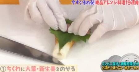 マツコの知らない世界 新生姜の世界で豊田真奈美が紹介した新生姜アレンジレシピ一覧 ちくわは縦に巻く