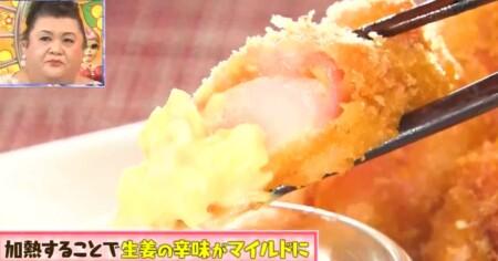 マツコの知らない世界 新生姜の世界で豊田真奈美が紹介した新生姜アレンジレシピ一覧 新生姜フライ