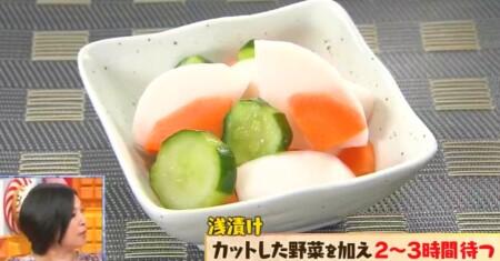 マツコの知らない世界 新生姜の世界で豊田真奈美が紹介した新生姜アレンジレシピ一覧 浅漬け