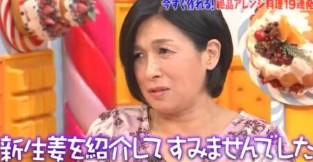 マツコの知らない世界 新生姜の世界で豊田真奈美が紹介した新生姜アレンジレシピ一覧 紹介してすみませんでした