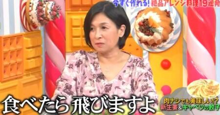 マツコの知らない世界 新生姜の世界で豊田真奈美が紹介した新生姜アレンジレシピ一覧 食べたら飛びますよ