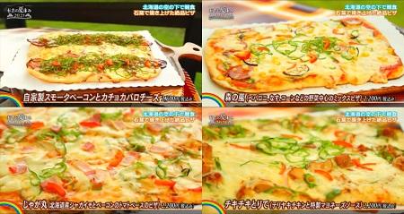 有吉の夏休み2021 北海道ニセコ 出演メンバー&ロケ地・グルメなど旅で行った場所一覧 3日目 『ふくろうの森』のピザ