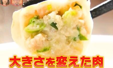 林修のニッポンドリル 2021年最新版 バーミヤン人気メニュー売上ランキング上位ベスト10 第1位 餃子