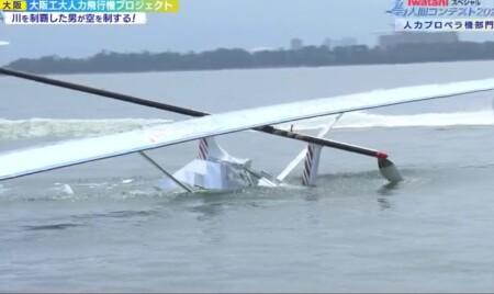 鳥人間コンテスト2021 出場チーム(出場校)や記録など結果を一覧で総まとめ 大阪工大人力飛行機プロジェクト