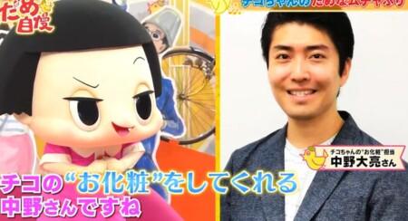 NHKだめ自慢にチコちゃん出演 チコちゃんのCG加工を担当する中野さん