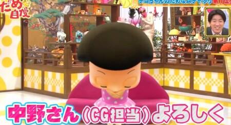 NHKだめ自慢にチコちゃん出演 大変だったチコちゃんのCG加工ベスト3 第1位 チコちゃんのファッションショー