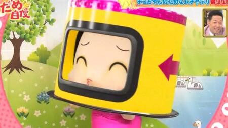 NHKだめ自慢にチコちゃん出演 大変だったチコちゃんのCG加工ベスト3 第3位 チコちゃん回る