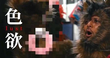 NHK オリバーな犬、(Gosh!!)このヤロウのモザイク&ピー音シーンまとめ 第2話予告 SMグッズの手錠を手に取るオリバー