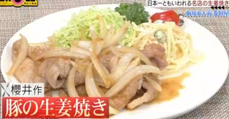 SHOWチャンネル 櫻井翔の名店レシピのゲスト出演者&レシピ一覧 第1回 櫻井作