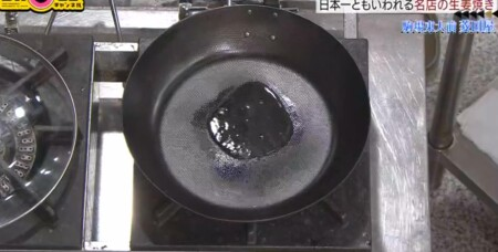 SHOWチャンネル 櫻井翔の名店レシピのゲスト出演者&レシピ一覧 第1回 豚の生姜焼き 油の量目安