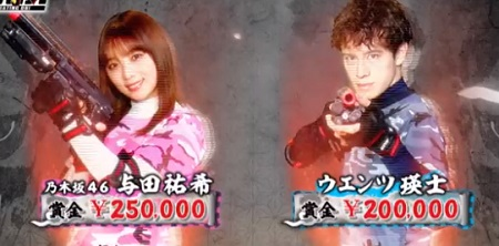 THE鬼タイジ 2021年9月26日の出演者と結果をネタバレ 完全制覇は与田祐希&ウエンツ瑛士