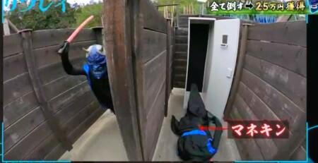 THE鬼タイジ 2021年9月26日の出演者と結果をネタバレ 野田クリスタルの脱落シーン