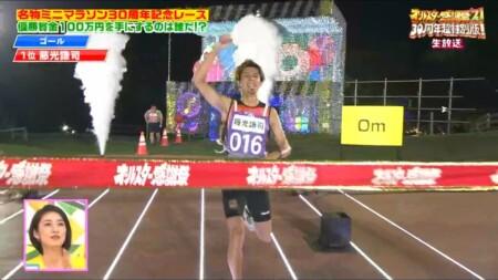 オールスター感謝祭2021秋 ミニマラソン優勝者は藤光謙司