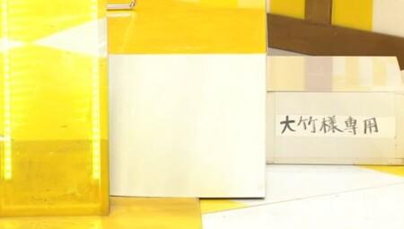 チコちゃんに叱られる 17回目出演の大竹まことの大竹様専用台