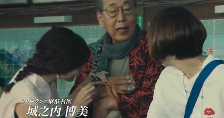 ドクターX 2021 シーズン7 神原名医紹介所の飼い猫ベンケーシー&ギャノン登場シーンまとめ 第1話 ギャノン初登場