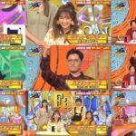 ドレミファドン2021 45周年3時間SP 出演者&ゲーム音楽イントロ全11曲一覧