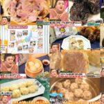 マツコの知らない世界SP 餃子vs焼売の世界で話題の焼売一覧