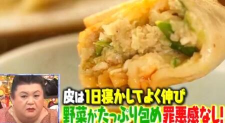 マツコの知らない世界SP 餃子vs焼売の世界で話題の餃子&アレンジレシピ一覧 らーめん大金