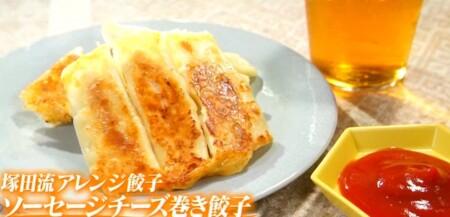 マツコの知らない世界SP 餃子vs焼売の世界で話題の餃子&アレンジレシピ一覧 ソーセージチーズ巻き餃子